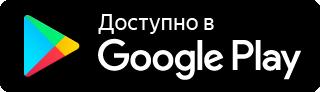 Загрузить приложение для Android по прокату автомобилей