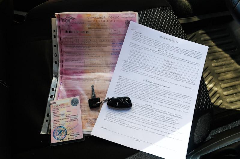Договор аренды автомобиля в Краснодаре