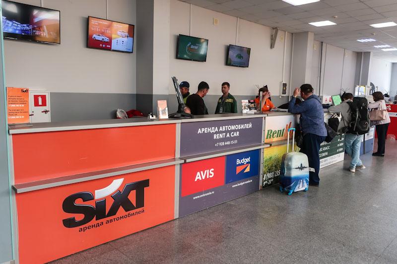 Аренда автомобиля в аэропорту Краснодара